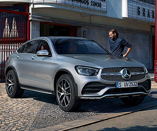 Oferta Mercedes GLC Coupé